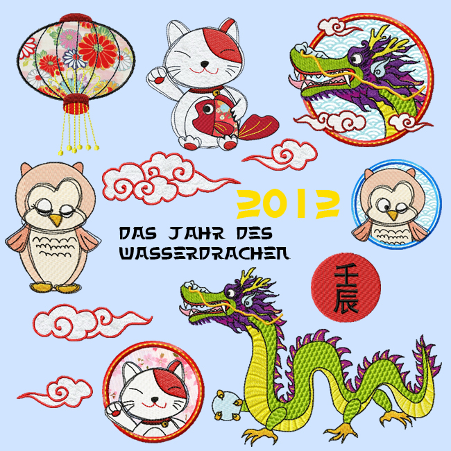 preview year of the dragon embroidery design by mymaki